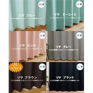 カーテン 遮光 1級 2枚組 北欧 おしゃれ 防音 遮光カーテン|manten-curtain|08