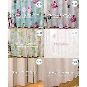 カーテン 遮光 1級 2枚組 北欧 おしゃれ 防音 遮光カーテン|manten-curtain|10