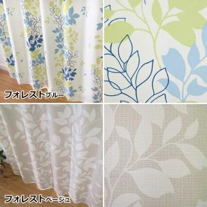 カーテン セット 4枚組 おしゃれ 2級遮光カーテン  断熱 保温 北欧 手ざわりなめらか  ミラーレースカーテン|manten-curtain|02