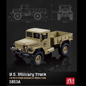 Heng Long製 1/16 2.4G 4WD ミリタリートラックラジコン 茶 ヘンロン製トラックラジコンカー ラジコンオフロード RCトラック