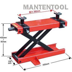 バイクリフトジャッキ バイクジャッキスタンド バイクリフトアップジャッキ モーターサイクルリフト|manten-tool