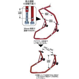 バイク用フロントスタンド 赤 二輪車ホイールクランプ フロントリア兼用バイクスタンド オートバイク整備工具|manten-tool