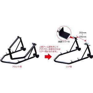 バイク用フロントスタンド 黒 二輪車ホイールクランプ フロントリア兼用バイクスタンド オートバイク整備工具|manten-tool