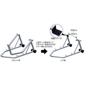 バイク用フロントスタンド 銀 二輪車ホイールクランプ フロントリア兼用バイクスタンド オートバイク整備工具|manten-tool