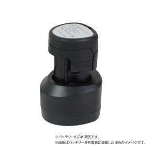 充電式電動ポリッシャーDS-01用バッテリー DS-11 コードレスポリッシャー バフ掛け工具 研磨磨き工具|manten-tool