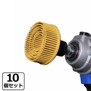 セット売10個 エラストマーブラシ#80 RR-01 ポリッシャー/グラインダー用 塗装剥がし 錆び取り|manten-tool