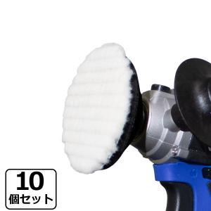 セット売10枚 ウールバフ ハード DSA-21 ポリッシャー用 マジック式 粗目バフ|manten-tool