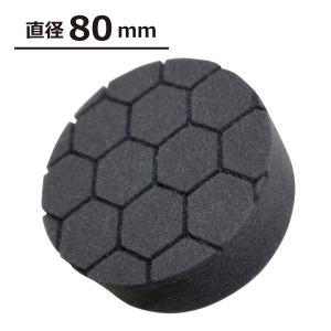 スポンジバフ ファイン DSA-11 ポリッシャー用 マジック式 細目バフ|manten-tool