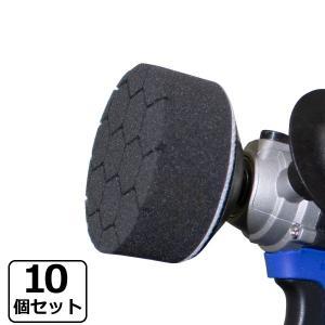 セット売10枚 スポンジバフ ファイン DSA-11 ポリッシャー用 マジック式 細目バフ|manten-tool