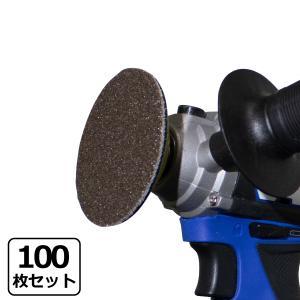 セット売10枚 φ75#80ウルトラソフトペーパー 10枚 DSA-080 ポリッシャー用 空研ぎ用 サンドペーパー|manten-tool