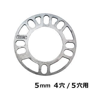 ホイールスペーサー 5mm 4穴/5穴用 アルミ鋳造加工 PCD98〜114.3 ホイール用スペーサー|manten-tool