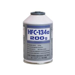 カーエアコンガス 200g HFC-134a カーエアコン用冷媒 自動車用クーラーガス缶 R134a manten-tool