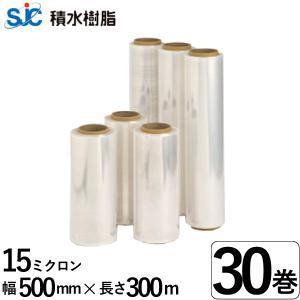 5箱セット 積水樹脂 ストレッチフィルム 15ミクロン 幅500mm×長さ300m 梱包用フィルム 大型ラップ パレットフィルム|manten-tool