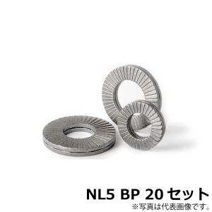 ノルトロック ワッシャー NL5 BP 20セット M5サイズ 鉄製タイプ ホイール緩み止めワッシャー|manten-tool