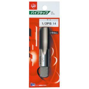 パック品 パイプタップ PT テーパー 1/8×28 配管用ハンドタップ 水道ガス管タップ パイプねじ加工修正 manten-tool
