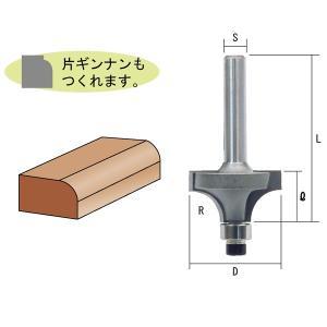 トリマ用ボーズ面 コロ付 TR-17 トリマー電動工具 トリマービット面取り トリマービット研磨 manten-tool