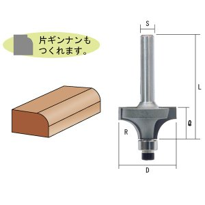 トリマ用ボーズ面 コロ付 TR-18 トリマー電動工具 トリマービット面取り トリマービット研磨|manten-tool