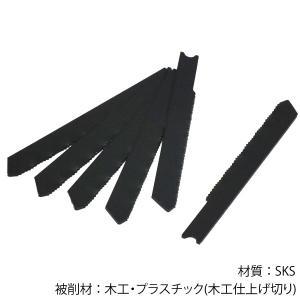 パック品 ジグソー替刃全長100mm×10山 10枚入 ジグソーブレード ジグソー工具 適合機種:日立/マキタ/リョービ|manten-tool