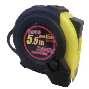 ストップ付メジャー 5.5m×19幅 スケールコンベックス 巻尺 メジャー工具|manten-tool