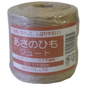アサひも 14×3 130m 園芸ロープ 園芸用紐 園芸用縄 manten-tool