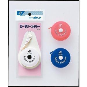 ◆色はピンク・青・白の3色です。◆色はお任せになります。◆商品内容150cmメジャーストッパー付材質...