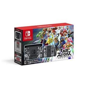 Nintendo Switch 大乱闘スマッシュブラザーズ SPECIALセット[同梱ダウンロード版ソフト引換期限:2019年4月15日まで] mantenstore