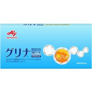 グリナ 味の素 30本 サプリメント|mantenstore