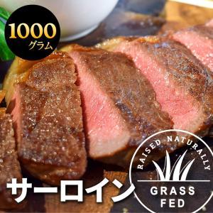 サーロインとは牛肉のロース肉の一種で、背中の中央部の肉でヒレ肉の外側に当たります。 きめが細かく、柔...