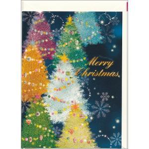 クリスマスカード ツリー カラフル S200-135|chikyu 16個までネコポス便可能[M在庫...