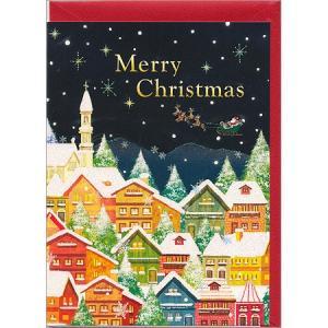 クリスマスカード タウン S200-137|chikyu 16個までネコポス便可能[M在庫-2-C2...