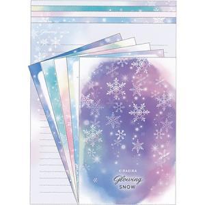 美しいグラデーションの中に雪の結晶が散りばめられているレターセットです。 色んな柄が入ってボリューム...
