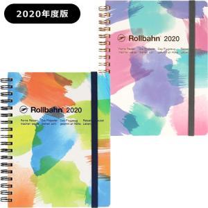 毎年人気のロルバーンダイアリーから今年は水彩風のおしゃれなデザイン表紙が登場。 目に優しいクリーム色...