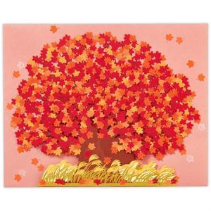 立体秋柄カード 紅葉とススキ DAR-792-480 立てて飾れるタイプ│Hallmark 6個まで...