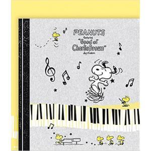 スヌーピー寄せ書きブック 音符 見開き3ページ EPS-7718-176 寄せ書きに|Hallmar...