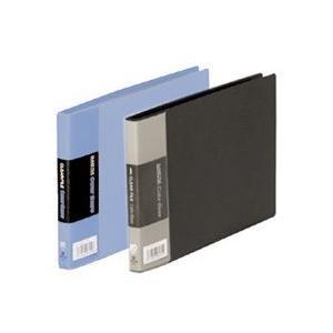 クリアーファイルカラーベース B6サイズヨコ 20ポケット 110C 1冊のみネコポス便可能 キング...