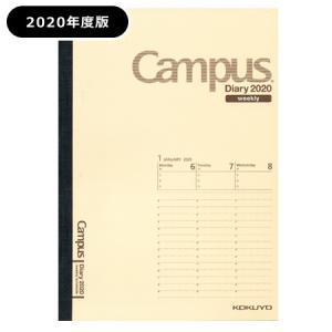 ノートタイプの大定番、キャンパスダイアリーです。 書き味の良い用紙にシンプルなデザインで毎年人気にな...