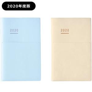 ポイント5倍 2020年度版ジブン手帳mini パールカラーカバー バーチカル B6スリム ニ-JC...