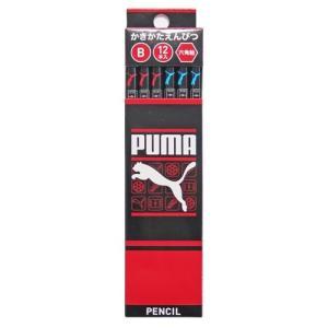 名入れ無料 プーマかきかた鉛筆 B 12本入 PM201|クツワ ※4箱までネコポス便可能[M在庫]