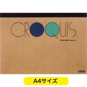 クロッキーパッド A4サイズ 白クロッキー紙100枚綴 S262 クロッキー帳|maruman ネコ...
