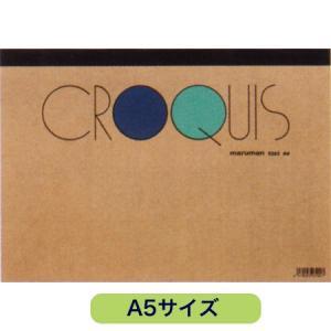 クロッキーパッド A5サイズ 白クロッキー紙100枚綴 S263 クロッキー帳|maruman 2冊...