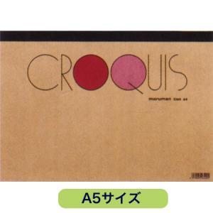 クロッキーパッド A5サイズ クリームクロッキー紙60枚綴 S265 クロッキー帳|maruman ...