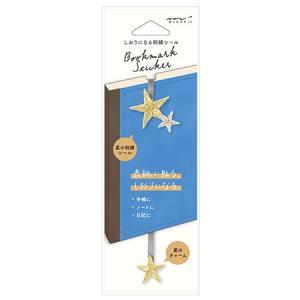 しおりシール 刺繍・星柄 82462-006 ブックマーク|midori ※20個までネコポス便可能...