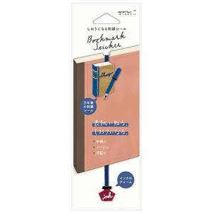 しおりシール 刺繍・万年筆柄 82465-006 ブックマーク|midori ※20個までネコポス便...