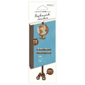 しおりシール 刺繍・地球儀柄 82466-006 ブックマーク|midori ※20個までネコポス便...