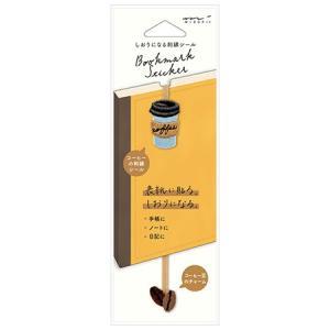 しおりシール 刺繍・コーヒー柄 82467-006 ブックマーク|midori ※20個までネコポス...
