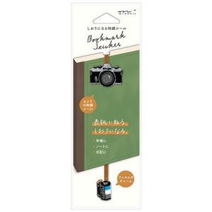 しおりシール 刺繍・カメラ柄 82468-006 ブックマーク|midori ※20個までネコポス便...
