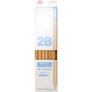 名入れ無料 ナノダイヤ鉛筆(かきかた) 2B ブルー 12本入 6906|三菱鉛筆 4箱までネコポス...