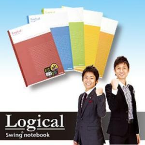 ロジカルノート B5サイズ5冊パック|ナカバヤシ ※1パックのみネコポス便可能[M在庫]
