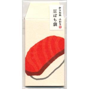 ふわり豆ポチ袋 サーモン 3枚入 FMP10325|大阪フロンティア ※15個までネコポス便可能[M...
