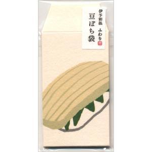 ふわり豆ポチ袋 いか 3枚入 FMP10326|大阪フロンティア ※15個までネコポス便可能[M在庫...